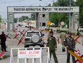 إعلان حالة التأهب القصوى فى إسلام آباد بعد سلسلة من الهجمات