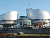 المحكمة الأوروبية تلزم روسيا بدفع 5ر1 مليون يورو لعائلات المختطفين فى الشيشان