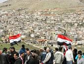 """مئات السوريون يشاركون فى مسيرة بـ""""هضبة الجولان"""" لإحياء الذكرى 71 للجلاء"""