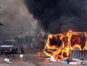 فيديو.. حتى لا ننسى.. تهديدات قيادات التنظيم الإرهابى للمصريين بعد 30 يونيو