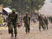 45 قتيلا فى 3 أيام من الاشتباكات القبلية فى الكونغو الديموقراطية