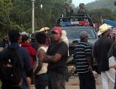اختفاء 15 شخصا بولاية مكسيكية شهدت اختفاء 43 شخصا العام الماضى