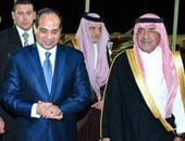 """""""المؤتمر"""": القمة المصرية السعودية تؤكد عمق العلاقات بين البلدين"""