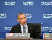وصول باراك اوباما الى بكين المحطة الاولى فى جولته الاسيوية
