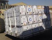 وكالة يابانية للتعاون الدولى ترسل إمدادات طبية لغزة بقيمة 100 ألف دولار