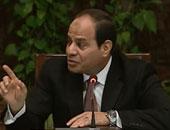 السيسى يدعو وفد البرلمان الإثيوبى لإصدار قرار بحق مصر فى مياه النيل