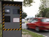 المرور تعلن نشر الرادارات الثابتة والمتحركة للحد من السرعات الزائدة بالطرق السريعة