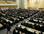الجارديان: السعودية تتواصل مع الصحة العالمية لحماية الحجيج من الإيبولا