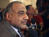 رئيس الحكومة العراقية: قواتنا أصبحت أكثر قوة وقدرة من ذى قبل