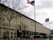 الخارجية الأميركية تؤكد دعمها جيش لبنان ضمن استراتيجية مواجهة إرهاب حزب الله