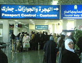 المرصد السورى: القصف الإسرائيلى على مطار دمشق استهدف مستودع أسلحة
