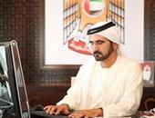 بالفيديو.. حاكم دبى يتفقد مؤسسة حكومية ولا يجد موظفين بمكاتبهم