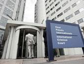 سفير فلسطين بهولندا:الجنائية بدأت التحقيق بمخالفات إسرائيل للقانون الدولى