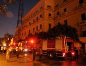 الدفاع المدنى الفلسطينى يخمد حرائق أشعلها مستوطنون جنوب نابلس