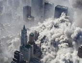 """""""سى إن إن"""": أمريكا تكشف عن وثائق سرية جديدة بشأن هجمات 11 سبتمبر"""