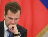 ميدفيديف ينتقد موقف دول ممتنعه عن العمل مع روسيا فى مجال الأمن السيبرانى