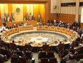 بدء أعمال المكتب التنفيذى لمجلس وزراء الصحة العرب