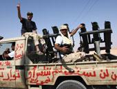 """ثوار بنغازى: اعتقال كل من يثبت انتمائه لعملية """"كرامة ليبيا"""""""