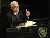 حماس تتهم الرئيس الفلسطينى بعدم الجدية لإجراء انتخابات وتحقيق المصالحة
