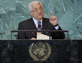"""""""التحرير الفلسطينية"""" تؤكد على تعزيز الوحدة الوطنية لمواجهة الاحتلال"""