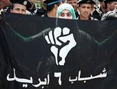 6إبريل ترفض الدعوة لثورة جديدة حقناً للدماء وتدعو للحوار