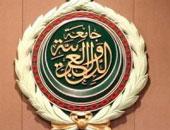بدء الاجتماع الثامن والعشرين للجنة التعريفة الجمركية العربية الموحدة برئاسة السعودية