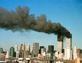 البيت الأبيض: الجزء السرى من تقرير هجمات 11 سبتمبر لا يظهر دورا للسعودية