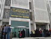 محافظ المركزي: العراق يصدر سندات سيادية بمليارى دولار فى 2018