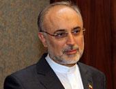 إيران تدعو الغرب إلى تغيير وجهته فى الشرق الأوسط لإنقاذ الاتفاق النووى