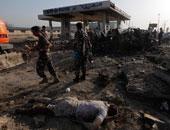 """سماع دوى انفجار فى وسط العاصمة الأفغانية """"كابول"""""""