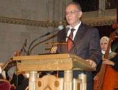 مصر تشيد بجهود الوكالة الدولية للطاقة الذرية فى دعم برنامجها للطاقة النووية
