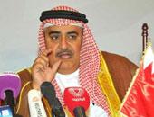 وزير خارجية البحرين للدوحة: نحترم قطر.. ودعمكم للإرهاب ليس سيادة