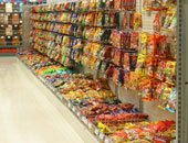 الأسعار الرسمية للمواد الغذائية بالمحلات والأسواق فى الجيزة