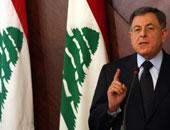 فؤاد السنيورة رئيس وزراء لبنان الأسبق يتحدث لتلفزيون اليوم السابع بعد قليل