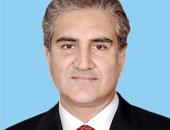 """وزير خارجية باكستان: مستمرون فى بذل الجهود للمصالحة بين أفغانستان و""""طالبان"""""""