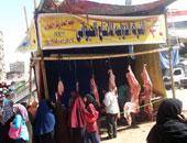"""شعبة اللحوم تؤيد قرار محافظ القاهرة بإلغاء تراخيص """"الشوادر"""""""