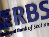 رويترز: بنوك بريطانية ترفض ضغوط الحكومة لتسهيل التجارة مع إيران