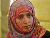 توكل كرمان: لا سلام فى اليمن دون نزع الأسلحة من يد الميليشيات