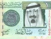 سعر الريال السعودى اليوم الثلاثاء 14-8-2018 فى مصر