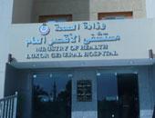 مستشفى الأقصر العام تشهد خروج 5 حالات بعد شفاؤهم من فيروس كورونا