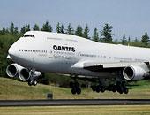 شركة كوانتاس للطيران الاسترالية تشطب ستة الاف وظيفة