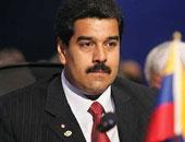 فنزويلا تسمح للبنك المركزى بتوسيع احتياطياته ليشمل عملات جديدة والالماس