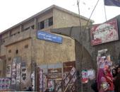 التعليم العالى: تحرير 18 محضر غش بامتحانات المعهد الفنى الصناعى بالمطرية