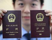 الصين تصدر نسخا جديدة من التأشيرات للأجانب بدءا من اليوم