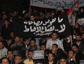 جمال أسعد يكتب.. يا يهود العالم أنقذوا أقباط مصر!!
