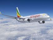 الخطوط الإثيوبية تعلن استئناف الرحلات إلى أسمرة 17 يوليو