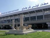 إجراءات أمنية مشددة وإعلان حالة التأهب القصوى فى مطار قرطاج