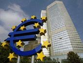 المركزى الأوروبى يخفض الفائدة الرئيسية ويعتزم استئناف شراء السندات