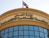 المحكمة الاقتصادية تؤجل قضية مدحت خليل انتظاراً لموافقة الرقابة المالية على التصالح