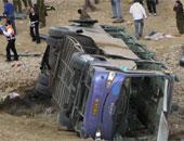 مصرع 17 طالبا وإصابة 5 آخرين فى انقلاب حافلة بإندونيسيا